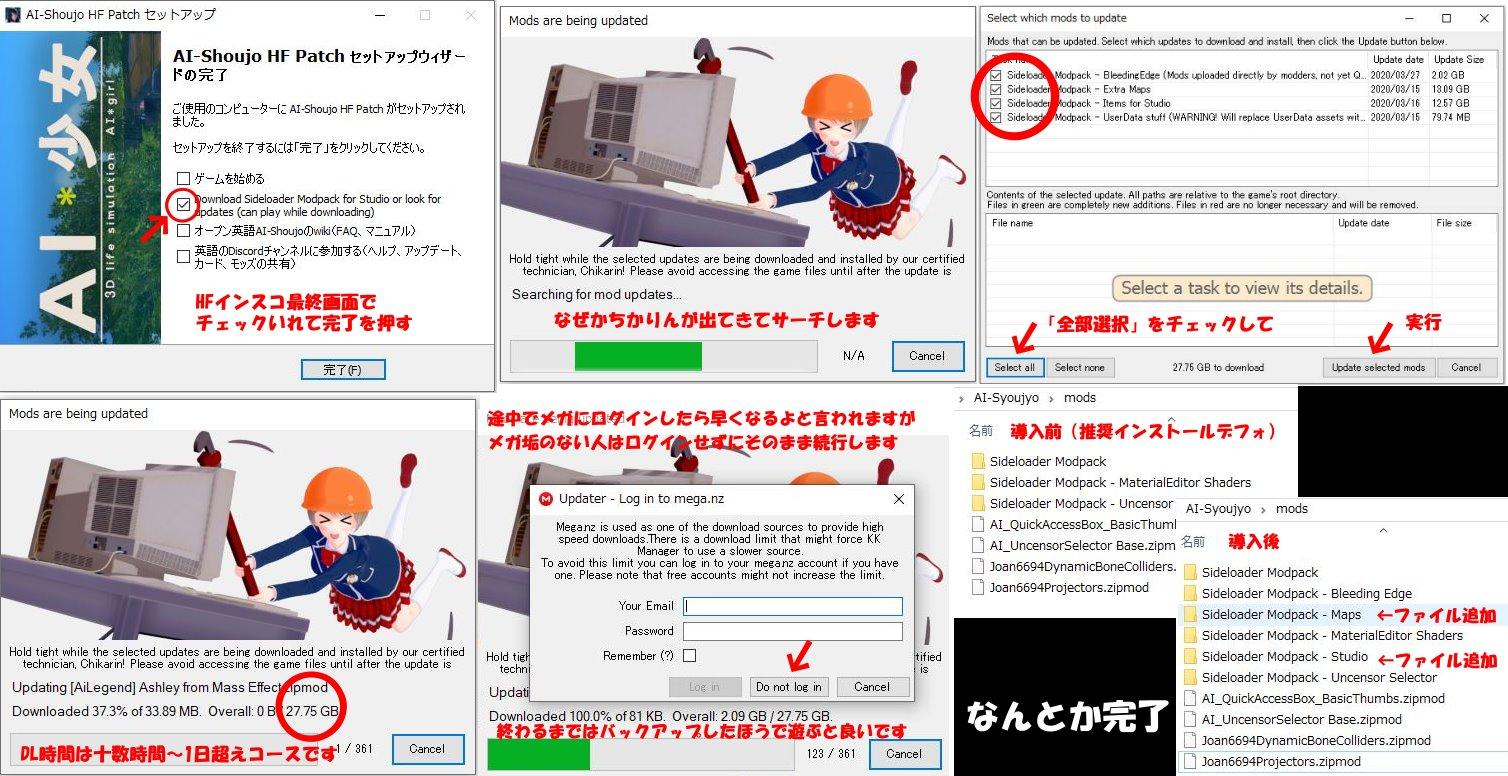 Torrent エモーション・クリエイターズ